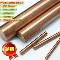 c14500碲铜 c14500国标碲铜棒 规格齐全