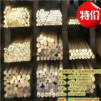 供应C14500碲铜棒 碲铜线碲青铜碲铜棒
