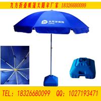 供应九方户外广告伞四角大伞广告太阳伞