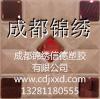 墙面装饰装修正方形防火防潮皮雕软包背景墙