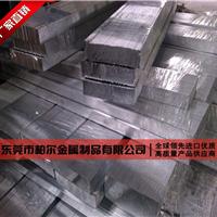 供应6082T6铝合金板 进口6082T6铝合金板
