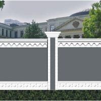 1艺术围栏 水泥围墙 艺术围墙 预制围墙