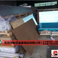 供应6082-T6铝板 阳极氧化6082T6铝板直销