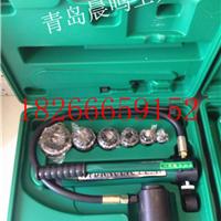 冲孔机SYK-8B手动液压开孔器模具冲孔机