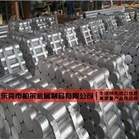 供应6082铝棒 6082铝棒价格 6082铝棒厂家