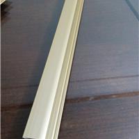 供应木地板大理石瓷砖铝合金宽边加厚收口条