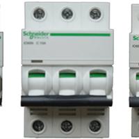 施耐德断路器漏电断路器一级代理商
