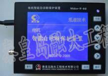 电机故障检测、智能自诊断保护装置(T-02)