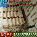 供应标准T-3耐火砖一级高铝耐火砖