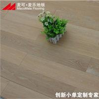 室内地板厂家直销板欧洲橡木仿古拉丝浮雕