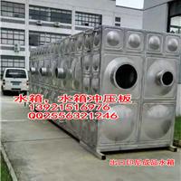供印度尼西亚304成品方形不锈钢水箱