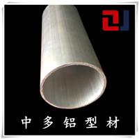 中多铝管材6061 6063铝合金圆管定制加工
