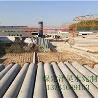 供应北京水泥电线杆