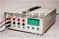 Giatec Perma? 快速氯离子渗透性测试仪