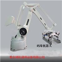 供应码垛机器人工业机器人饲料厂码垛机