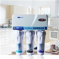 济源(河南)净水器十大排名品牌 法兰尼净水器招商加盟代理经销