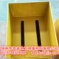 供应3240绝缘板插件 厂家制造质量可靠
