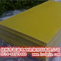供应玻璃纤维布板