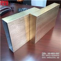 天然木纹型材铝方通批发价