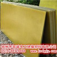供应3240绝缘板 环氧板3240 电木板厂家