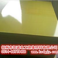 供应3240黄色绝缘板 环氧板 环氧电木板