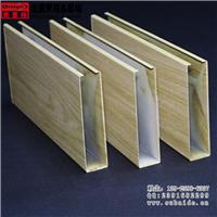 专业生产生态木纹铝合金扁管_广告牌铝合金扁管