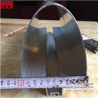 火车站装饰方管铝合金_热转印木纹铝方管生产厂家