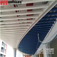 厂家直销机场吊顶铝扁管_木纹方管铝合金价格