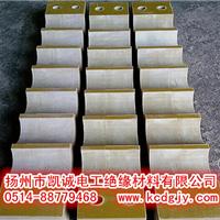 供应环氧树脂绝缘板夹具