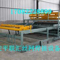 供应框架护栏网焊网机 数控循环拉网设备