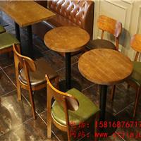 深圳连锁咖啡厅桌椅沙发定做厂家