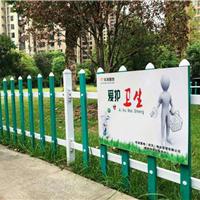 咸宁新农村建设护栏丨咸宁草坪护栏PVC护栏