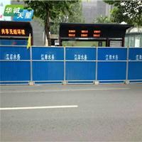 平顶山彩钢板铁皮简易围挡厂出品可移动围栏