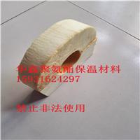 供应厂家专业生产聚氨酯管托 空调隔热垫块