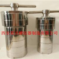 供应水热合成反应釜