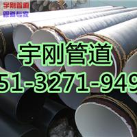 输水工程用环氧煤沥青防腐钢管价格