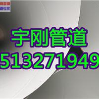 内壁无毒IPN8710防腐螺旋钢管厂家