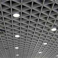 供应高级会所三角形铝格栅吊顶天花