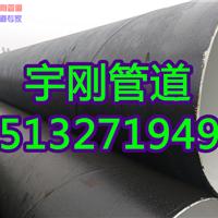 水处理环氧煤沥青防腐钢管厂家