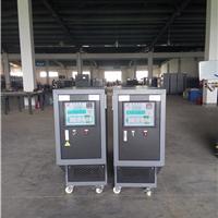 供应塑料控温专业模温机