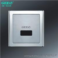 供应小便斗感应冲水器HD-604