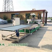 供应自动上下料数控开料机 木工裁板机设备