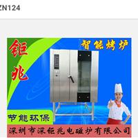 供应ASOUTEKPT303*2  钜兆大功率炒菜炉厂家