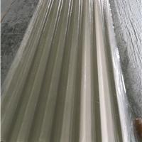 供应玻璃钢雨棚仓库阳光板采光带采光罩