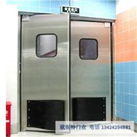 食品厂专用不锈钢防撞自由门欧妮特专业定制