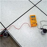 宜宽全钢有边pvc防静电地板外贸特价优惠