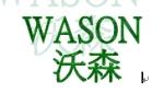 潍坊沃森重工有限公司