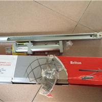 销售BRITON C2003H隐藏式闭门器