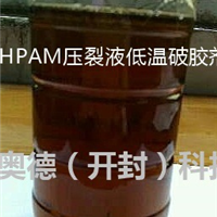 HPAM压裂液低温破胶剂,HPAM破胶剂