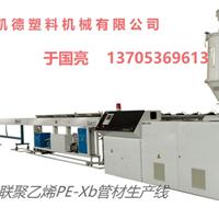 高速pexb地暖管设备/塑料管材生产线